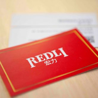 Redli, dall'Italia alla Cina